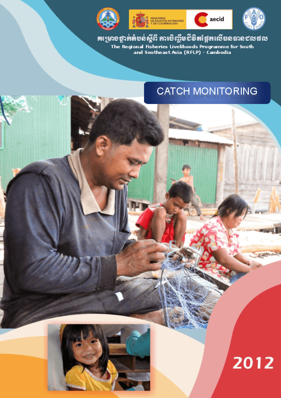 Regional Fisheries Livelihoods Programme for South and Southeast Asia (RFLP) Activity 1.5 (2011): Systems and Procedures for Participatory Monitoring of Management Measures Developed, Introduced and Implemented-catch Monitoring