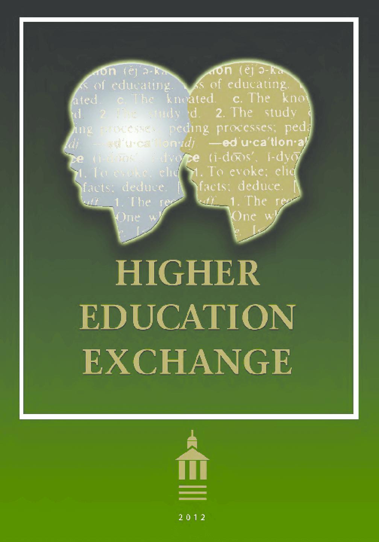 Higher Education Exchange: 2012